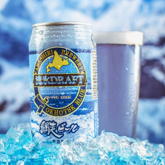 abashiri-blue-beer_5992
